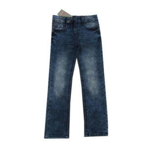 Kanz Hose Jeans Gr. 92-128