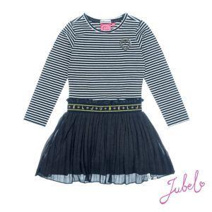 Jubel Kleid Gr.104-140